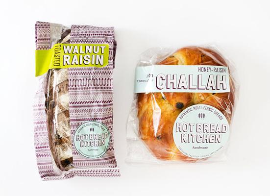 read more at fast co design - Hot Bread Kitchen