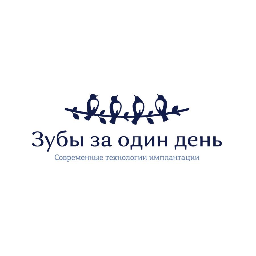 ZZD logo design by logo designer Vladislav Shinkin