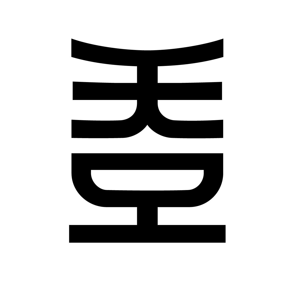 HKDI logo design by logo designer Designmind