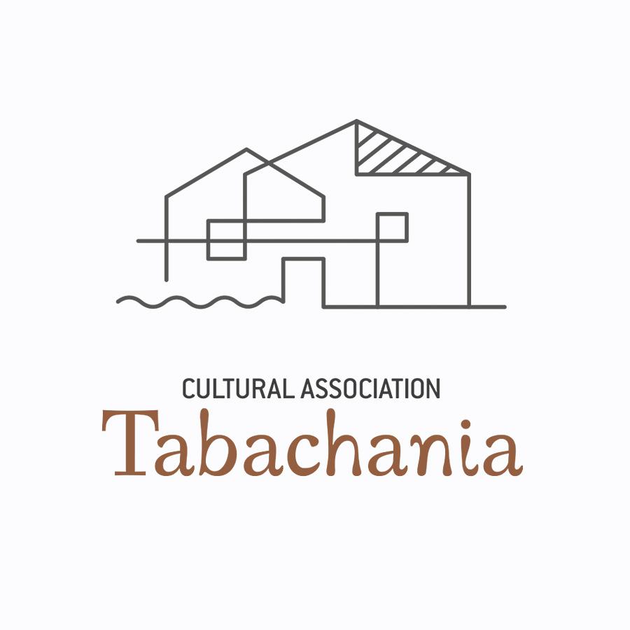 Tabachania