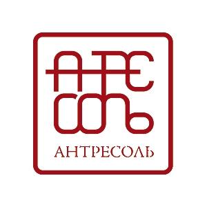 artcafeantresol logo design by logo designer Galagan Branding Agency