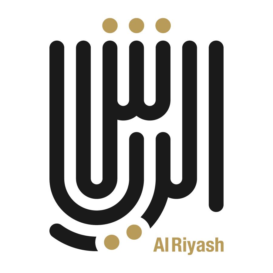 Al Riyash