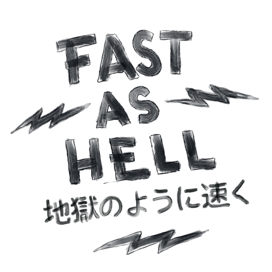 OsakaSaintsFastAsHell logo design by logo designer Moss Creative, LLC