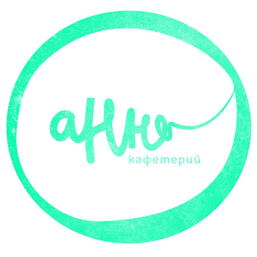 cafeteria Anna  logo design by logo designer Alexander Dimov