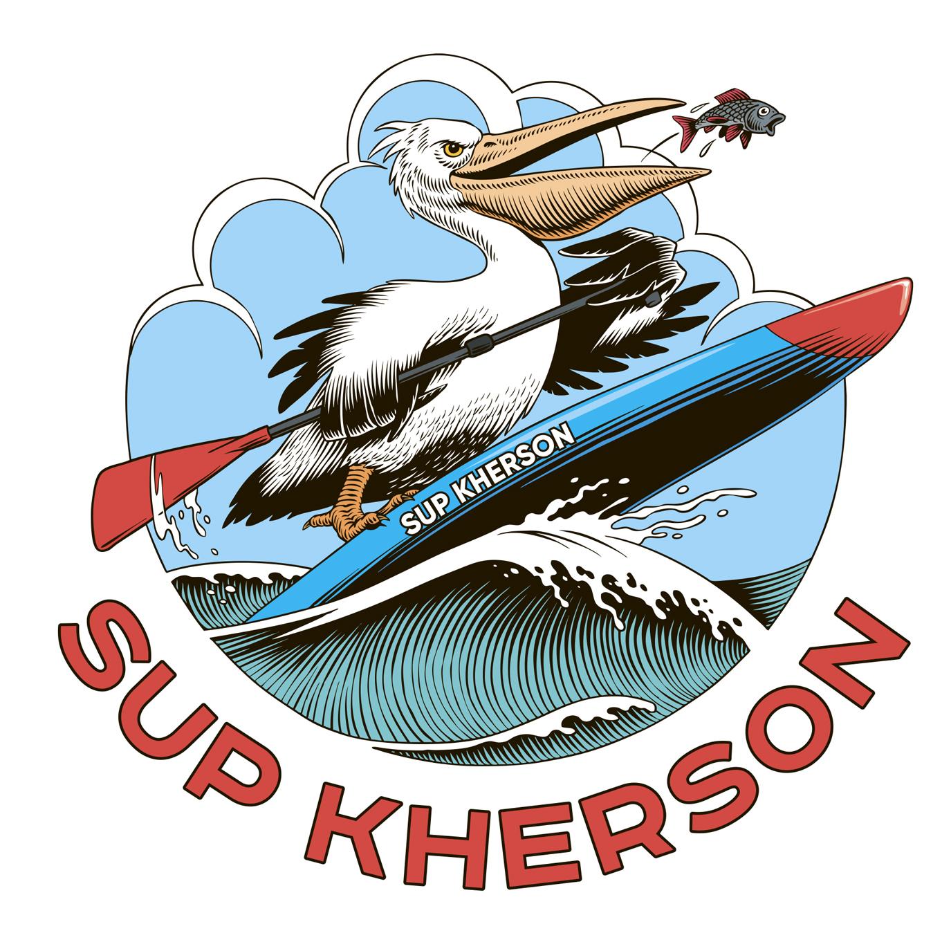 SUP_KHERSON logo design by logo designer Kovalen.com
