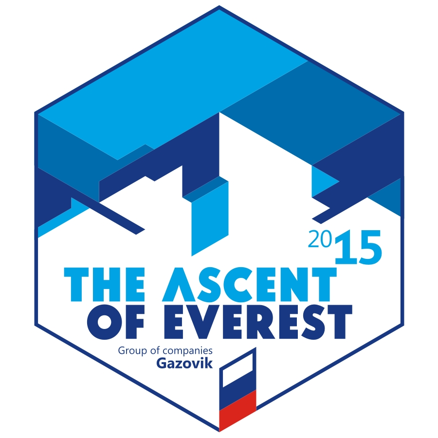 THE ASCENT OF EVEREST_1