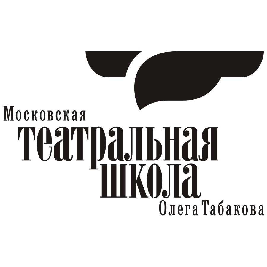 The Moscow Theater School of Oleg Tabakov