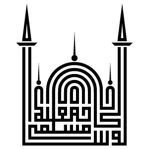 Lusaka Muslims Association 03