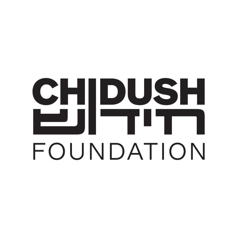 Chidush Foundation