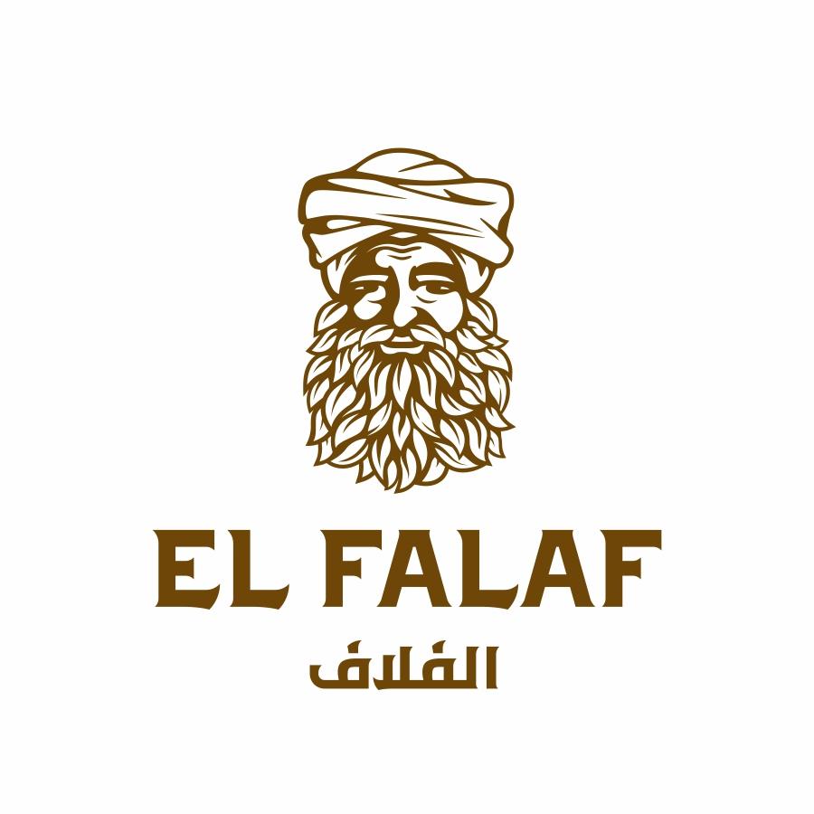 El Falaf