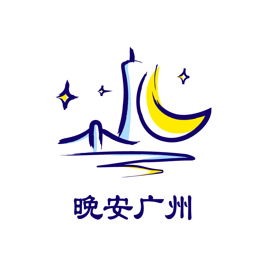 Goodnight Guangzhou