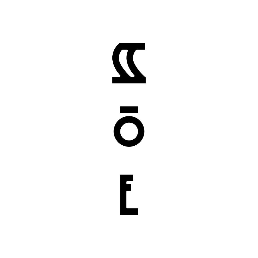 South of Eden - Shorthand Logo