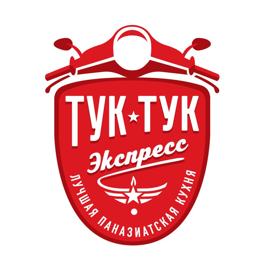 Tuk Tuk Express