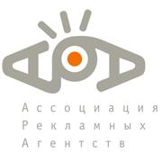 Association Advert Agence