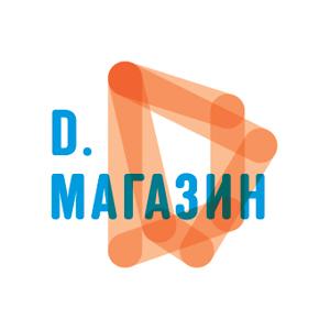 D. Shop