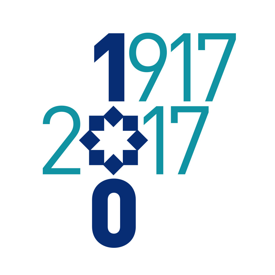 University Health System Centennial Mark